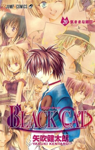 black-cat-020-cover-330x517
