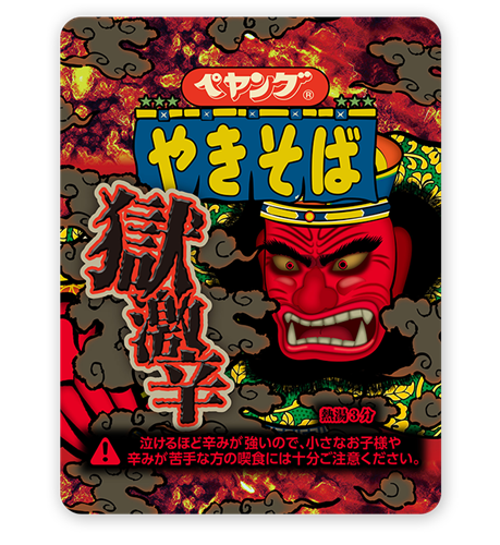 main_goku_gekikara