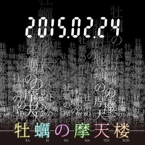 241_1
