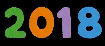 【悲報】2018年お騒がせ打線、ついに2014年を超えてしまう