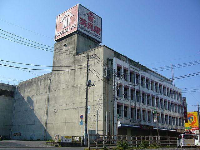 640px-Seimiya-department-store-close-down,katori-city,japan
