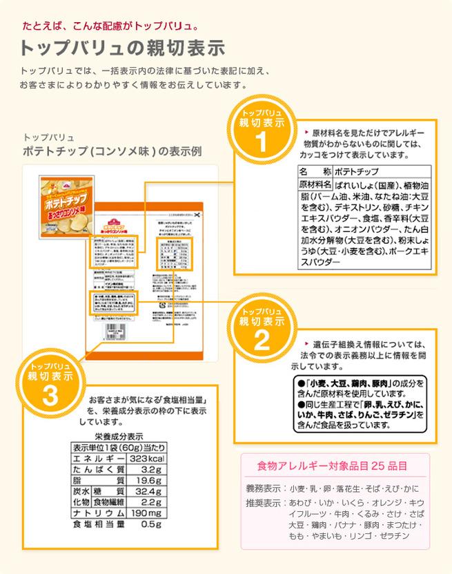 newsplus_1397679083_401