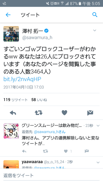412_1