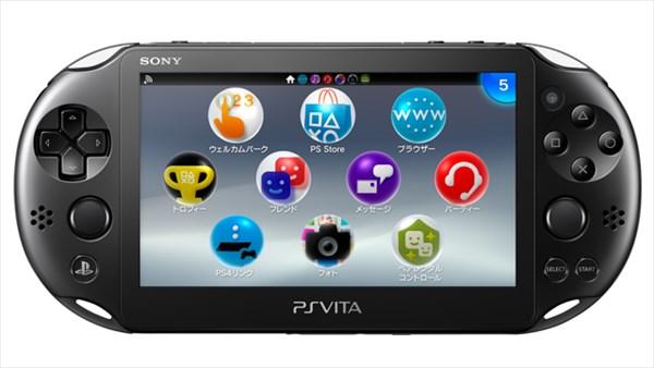 consoles-psvita-model-2000-black-640px-jp