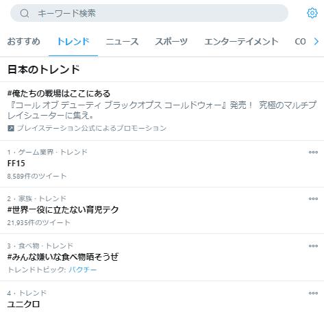 SnapCrab_NoName_2020-11-13_14-32-57_No-00
