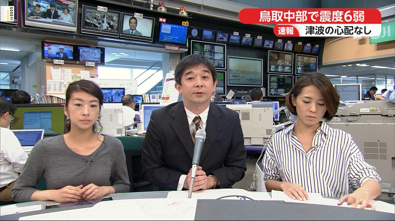 【緊急地震速報:鳥取県中部 M6.8 最大震度6強】 ★2 [無断転載禁止]©2ch.netYouTube動画>7本 ->画像>61枚