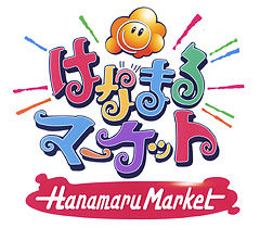 tbs_hanamaru