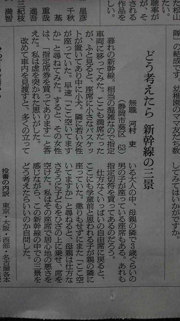 asahi_sinkanse