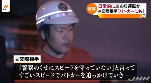 東名あおり事故の石橋和歩被告、パトカーも煽っていた