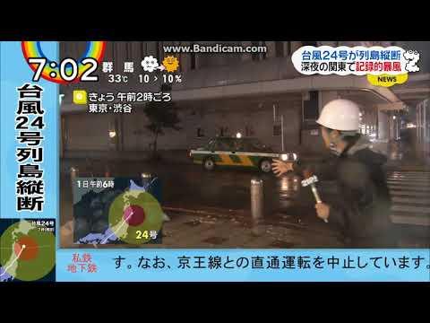 日本テレビ「ZIP!」でとんでもない現象が起こったのに全く話題にならない件
