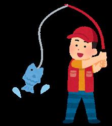 fishing_man