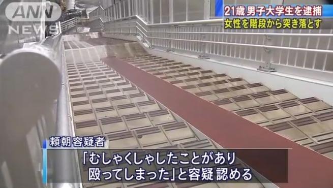 【悲報】鎌倉で頼朝が逮捕 : ガハろぐNewsヽ(・ω・)/ズコー