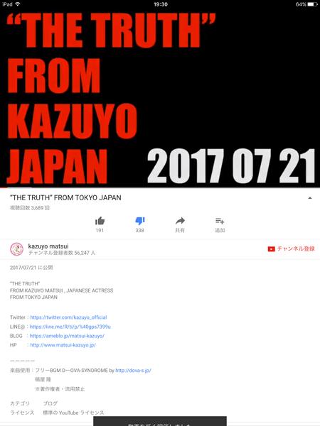 170_1