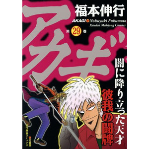 mangazenkan_a-12