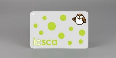 icsca-599x300