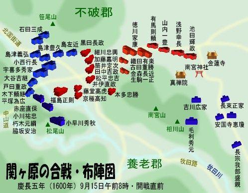 sekigaharafuzinzu1