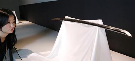 幻の名刀「正宗」、150年ぶりに確認 平成知新館で一般公開