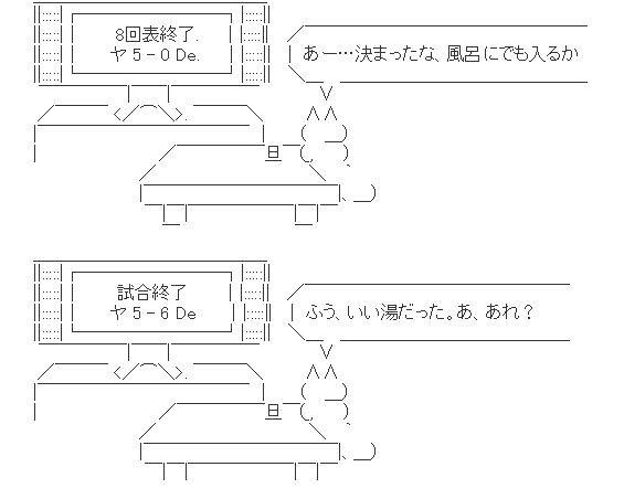 キャプチャ3