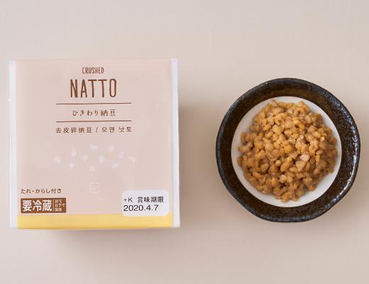 ローソンに行ったら「NATTO」「ABURA AGE」「TOFU」とかいう謎の商品を売ってた
