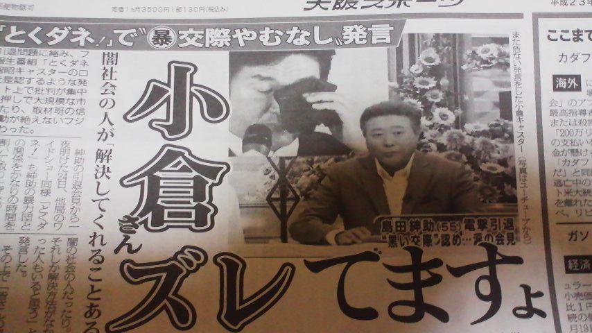 オヅラさん「なんで3年前のことで芸能活動を休まないといけないの?」 上原多香子さん休業報道。 [無断転載禁止]©2ch.net [793337701]->画像>6枚