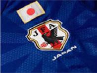 japan-adidas-2014-15-home-leaked_4