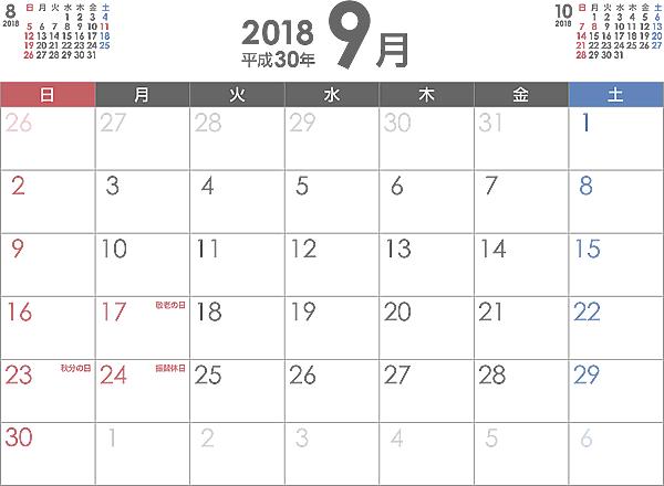 cal-201809