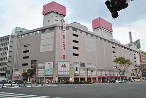 【悲報】全国の百貨店、どんどん潰れる