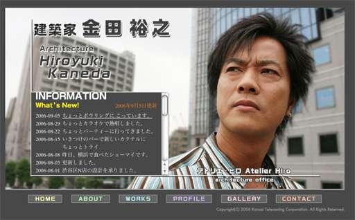 20150701_takachinoboru_01