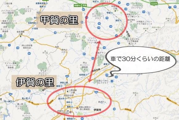 【忍者】伊賀と甲賀 近すぎワロタw