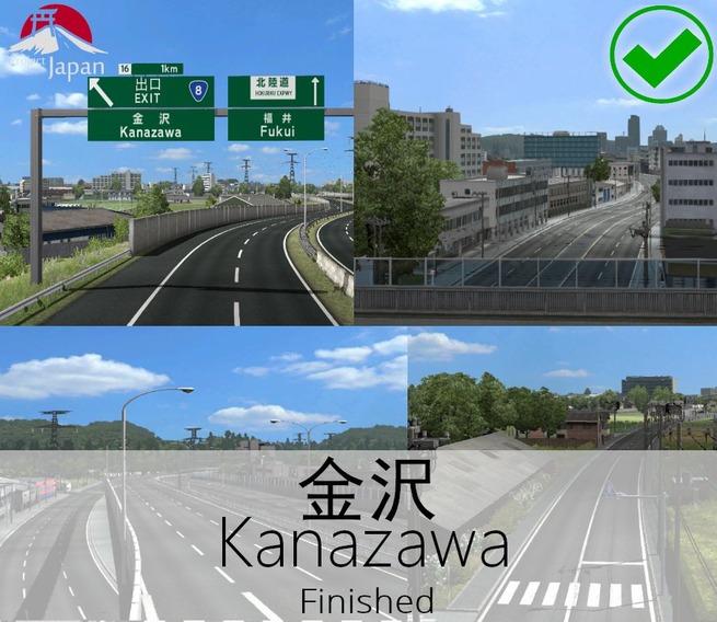 (´・ω・`)「日本のマップをただのんびりとドライブ出来るゲーム無いのかなー」→外人「作ったぞ。」