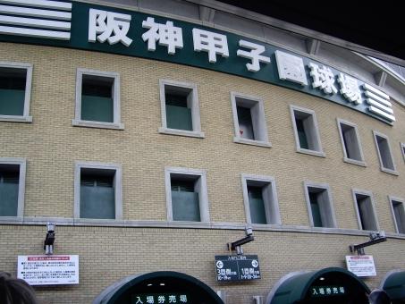 「高校野球総選挙」松坂大輔は2位…1位は? 清原は?