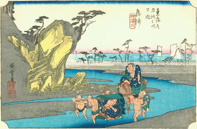 1024px-Hiroshige18_okitsu