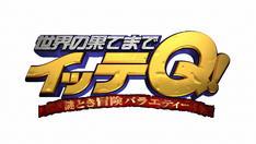 news_thumb_itteq_logo