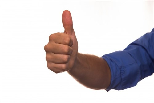 thumb-favorite-hand-arm-handle-hand-tool-equal
