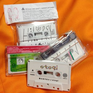tape01-300x300