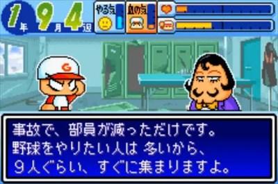 160715-022808_R