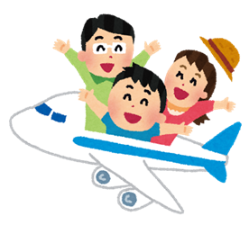 family_airplane_travel_R