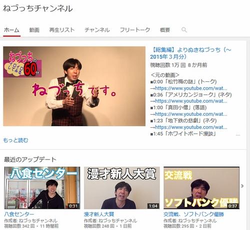 Narinari_20160624_38310_1