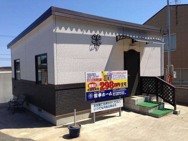 【画像】298万円の新築一軒家見つけたwwwww