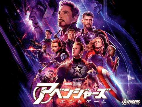 Avengers_Endgame_3000x2250main