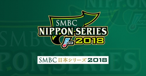 nipponseries2018