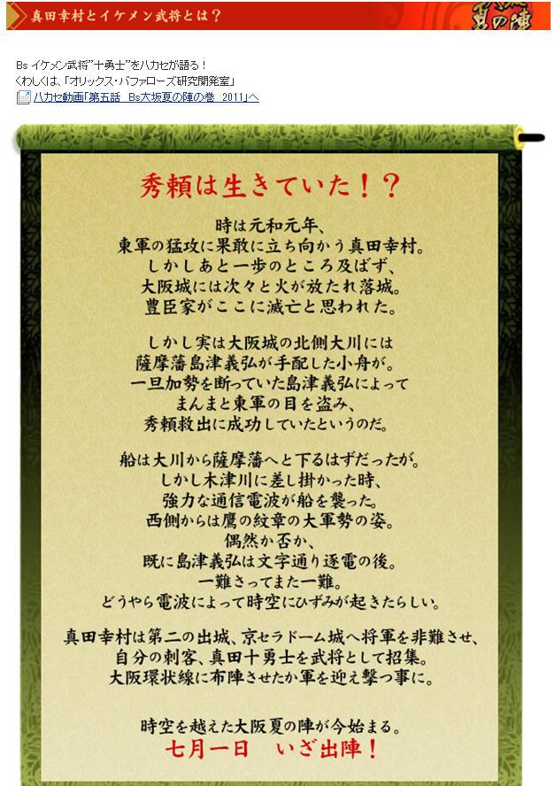 イメージ008