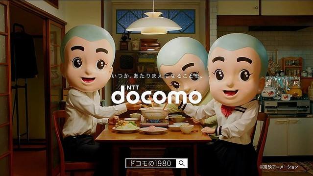 ドコモの新CM「一休さん」の音楽なのに1930円ではない理由 広報「指摘は受けるがご理解いただきたい」