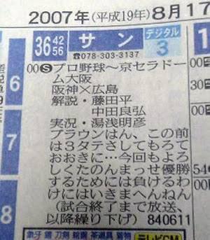 524_4