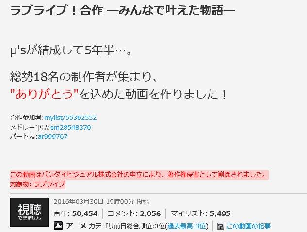 動画像本スレ113YouTube動画>21本 ->画像>822枚