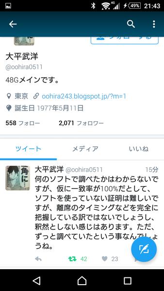 234_2