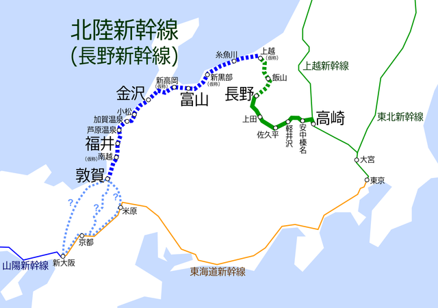 640px-Hokuriku_Shinkansen_map_ja