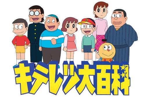 kiteretsu-anime