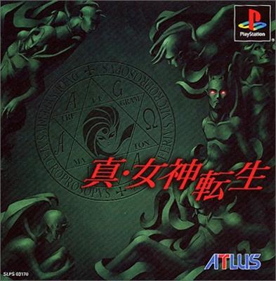 ゲーム業界「ギリシャ神話!日本神話!北欧神話!聖書!」ワイ「マイナーな神話出せないの?」