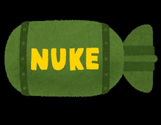 war_nuke_atomic_bomb